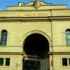 Mantova, Museo Archeologico, ingresso